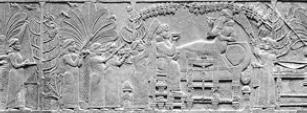 Пир ассирийского царя Ашшурбанапала [Середина VII в. до н. э.]