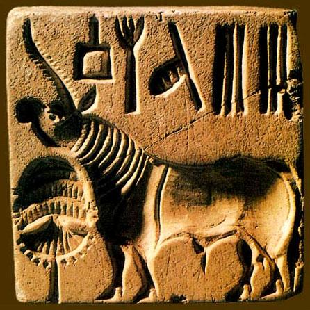 Печать с изображением единорога и надписью [Из Мохенджо-Даро]