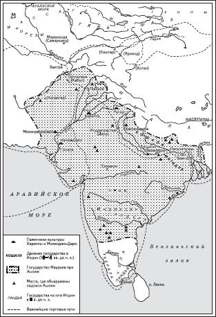 Держава Маурьев при Ашоке, в III в. до н. э.