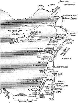 Карта Левантийского побережья: Финикия и ее главные города