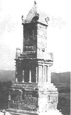 Пунический мавзолей. Дуга